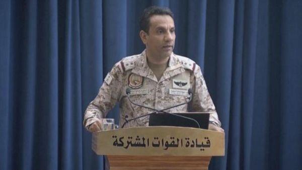 التحالف العربي: صنعاء أصبحت مكاناً لتركيب وإطلاق الصواريخ الباليستية
