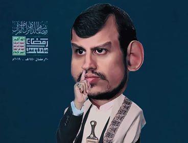 قال إن شقيقه كان يتنزل عليه الوحي.. خطاب الحوثي يثير تهكم وسخرية اليمنيين