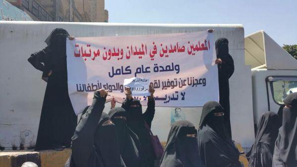 """ابتزاز حوثي لموظفي الدولة """"بنصف راتب"""".. وبشر: يتلذذون بمعاناة اليمنيين"""