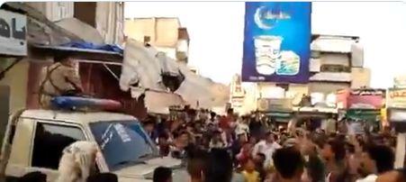 الداخلية تحذر من المساس بالمتظاهرين بعدن وتتوعد بملاحقة المتورطين