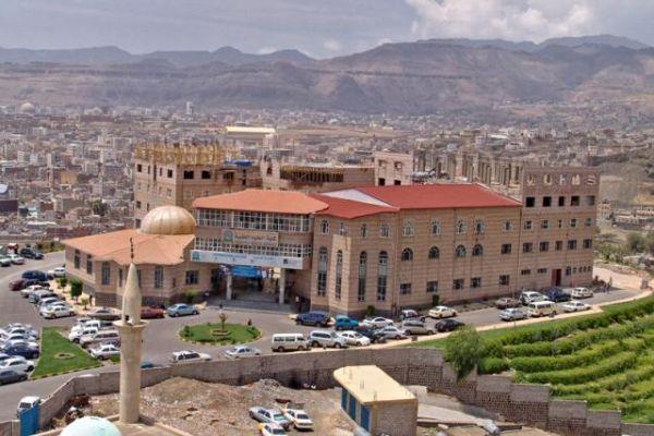 خلافات بين قيادات حوثية حول نهب أموال أكبر جامعة أهلية في اليمن
