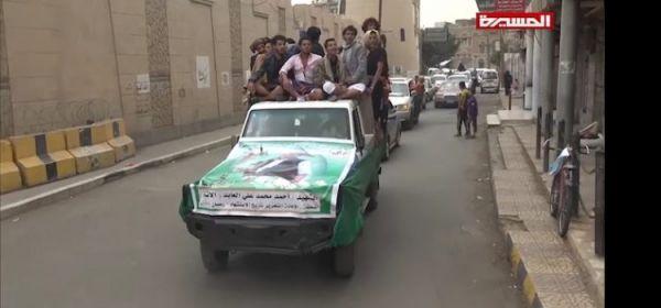 تشييع العشرات من قتلى الحوثي في مساجد صنعاء للتخفيف على ثلاجات الموتى