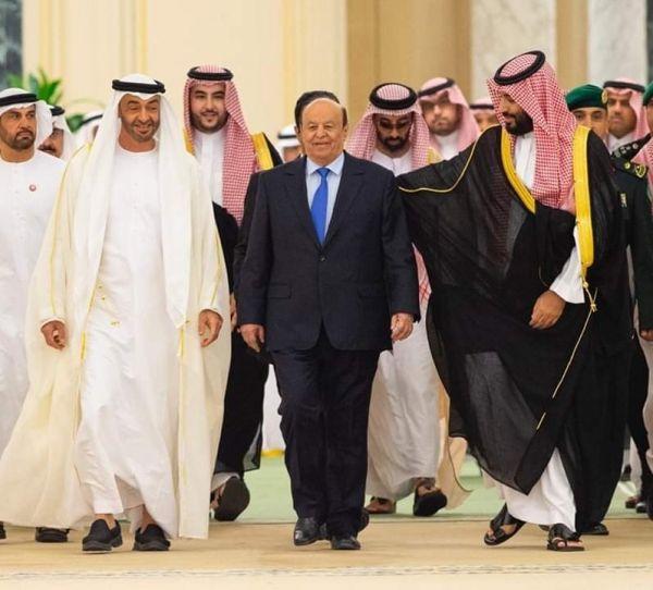 """الخارجية السعودية: آلية تنفيذ اتفاق الرياض """"خطوة إيجابية"""".. ستعيد الحكومة إلى عدن"""