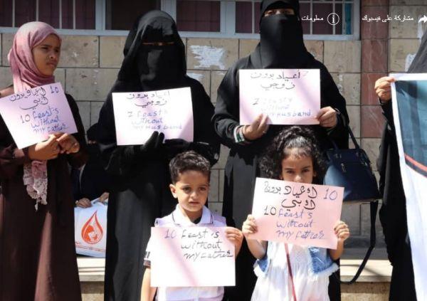 أمهات المختطفين: تمر الأعياد ونحن نفتقد للفرحة والسعادة لاستمرار اختطاف أبنائنا لدى الحوثيين