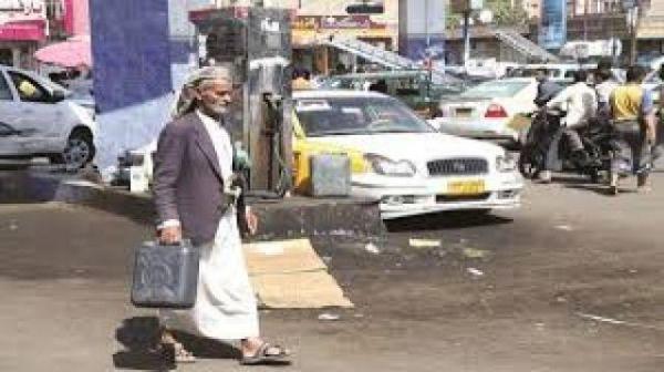 """لا استعداد للعيد في """"صنعاء"""".. أسواق باهتة وأزمة مشتقات نفطية (تقرير)"""