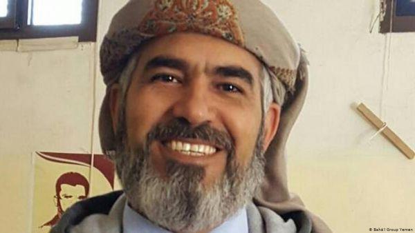شرطاً للإفراج عنهم.. (الحوثية) تهجر 7 من أتباع الطائفة البهائية من صنعاء إلى خارج اليمن