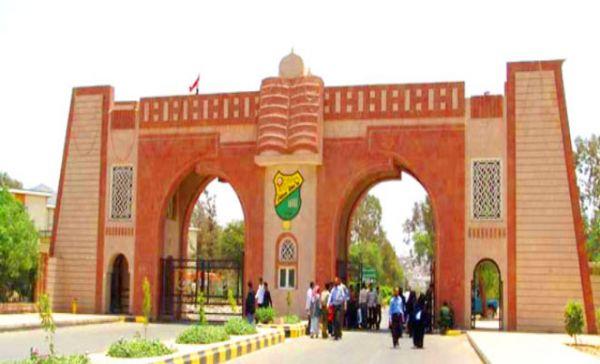 بذريعة منع الاختلاط.. الحوثيون يمنعون إقامة حفلات التخرج بجامعة صنعاء (وثيقة)