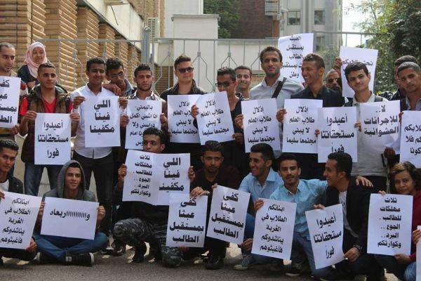 مناشدات لصرفها.. طلاب اليمن في دول الابتعاث بلا مستحقات منذ 9 أشهر