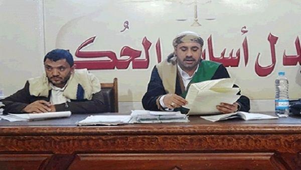 مليشيات الحوثي تستولي على ممتلكات 75 من الضباط الموالين للشرعية