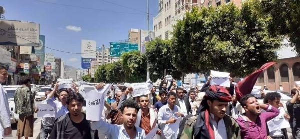 جريمة الأغبري تشعل غضب اليمنيين ومسيرة حاشدة بالعاصمة صنعاء (صور)