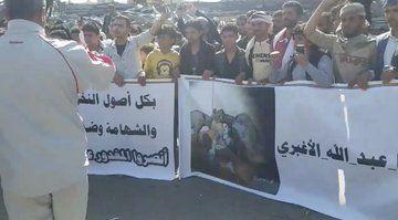 على خلفية مقتل الأغبري.. الحكومة تدعو لتوسيع الانتفاضة ضد المليشيات الحوثية وإسقاطها
