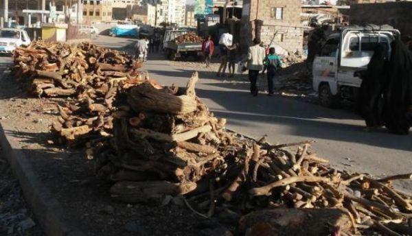 اقتصاد ما بعد انقلاب المليشيا الحوثية.. كيف أصبح أداة عقاب جماعية لليمنيين..؟