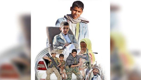 بين الإعدام والقنص والتعذيب.. تقرير يرصد 66 ألف انتهاك حوثي طال الأطفال