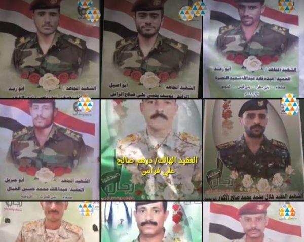 """الجيش المسنود بالمقاومة يحصد رؤوساً """"كبيرة"""" من المليشيا الحوثية (أسماء)"""