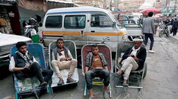 """(القطاع الخاص) أرقام مهولة من الانتهاكات الحوثية.. اختطاف لقمة الخبز من أفواه """"الجياع"""""""
