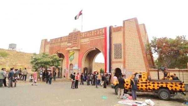 مليشيات الحوثي تطرد عوائل أكايميين في جامعة صنعاء من منازلهم