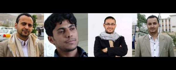 تعذيب حوثي يزداد على 4 صحفيين.. ماذا كشفت أسرهم وما الذي قاله صحفي مفرج عنه..؟