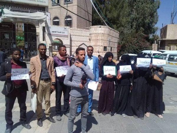 """المليشيا الحوثية تستحوذ على مقاعد مجانية في جامعة صنعاء لطلاب من """"المهمشين"""""""