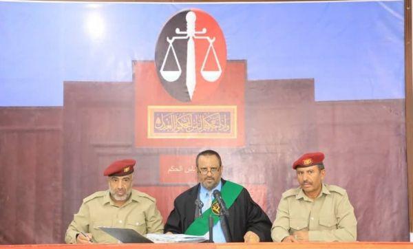المحكمة العسكرية بمأرب تعقد الجلسة الخامسة لمحاكمة زعماء التمرد الحوثي