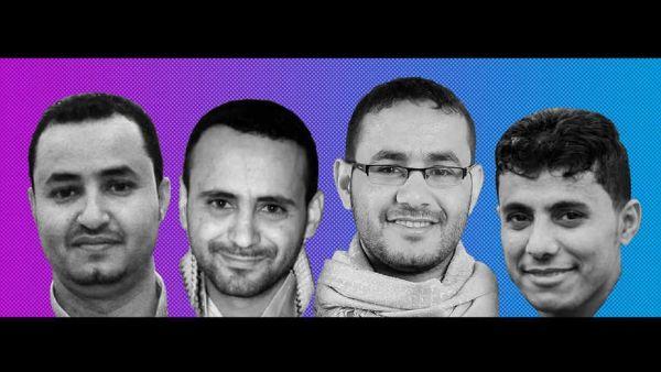 """ينتظرون تخليصهم ويواجهون حكماً بالإعدام.. """"انتهاكات"""" حوثية مستمرة بحق (4) صحفيين"""