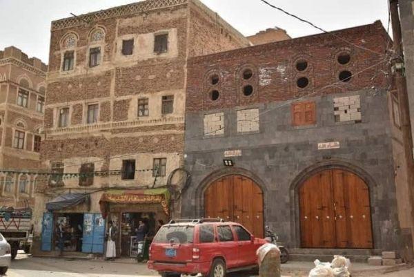 تشوهات واستحداثات برعاية حوثية تطال مباني صنعاء القديمة