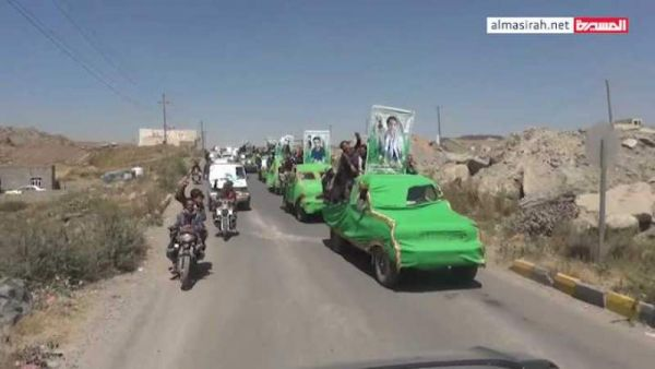 مليشيات الحوثي تشيّع في صنعاء 13 قيادياً ميدانياً قتلوا في المواجهات الأخيرة