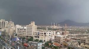 المليشيا الحوثية تفرض رسوم مضاعفة على المعاملات في المؤسسات الحكومية بصنعاء