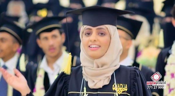 شكلت صداعاً للجماعة.. حفلات تخرج الطلاب مقاومة صامتة لخرافات الحوثي