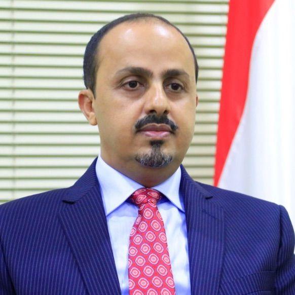 الإرياني: أوامر الإعدام الحوثية امتداد للنهج الإيراني الإرهابي