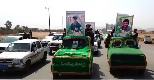 """جبهات القتال """"تبتلع"""" قيادات المليشيا.. تشييع 20 قيادياً في صنعاء (أسماء)"""