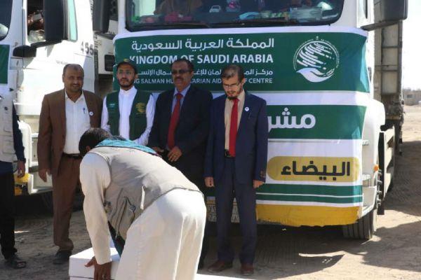 مارب.. مركز الملك سلمان يدشن توزيع 5 الف طن من التمور في 13 محافظة