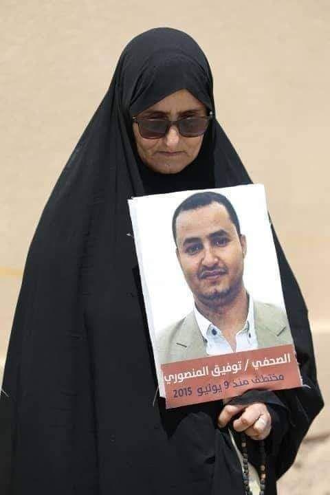 مطالبات دولية ومحلية بإنقاذ حياة الصحفي المنصوري وزملائه من سجون مليشيات الحوثي