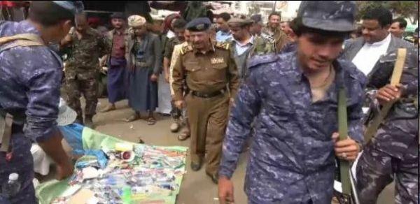 حملة تعسفات حوثية تطال البسّاطين والباعة المتجولين بصنعاء