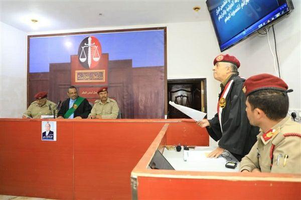 المحكمة العسكرية في مأرب تعقد جلستها الثامنة لمحاكمة قادة العصابة الحوثية