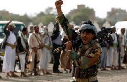 الخزانة الأمريكية تفرض عقوبات على خمسة من القيادات الأمنية للمليشيا الحوثية