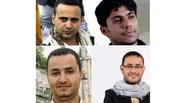 مراسلون بلاحدود تحمّل مليشيات الحوثي مسؤولية حياة الصحفي المنصوري وزملائه