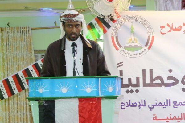 إصلاح المهرة يدعو إلى توحيد الجهود لاستعادة الدولة وإنقاذ العملة وتنفيذ اتفاق الرياض