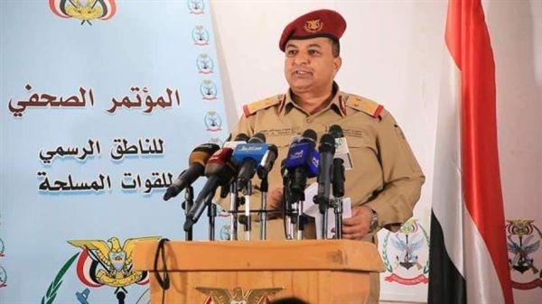 العميد مجلي: مليشيا الحوثي تتمادى بارتكاب المجازر بحق المدنيين ولا بد من معاقبتها