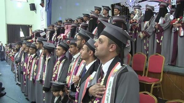 رُهاب احتفالات الطلاب.. استحداث حوثي لجهاز قمعي في جامعة صنعاء