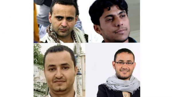 """تقرير: مليشيات الحوثي في المرتبة الثانية بعد """"داعش"""" في انتهاك الحريات الصحفية"""
