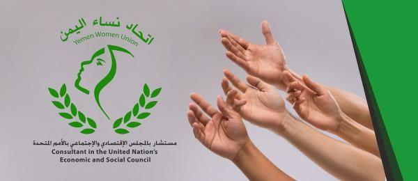 قيادي حوثي يهدد بإغلاق اتحاد نساء اليمن في صنعاء