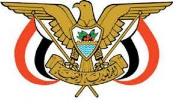 بينهم وزراء احتفظوا بمواقعهم السابقة.. إعلان حكومة الكفاءات السياسية من 24 وزارة
