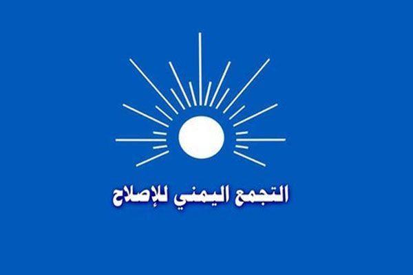 إصلاح حضرموت يطالب باستكمال اتفاق الرياض وحيدان: على محافظ عدن التعامل وفق الواقع الجديد