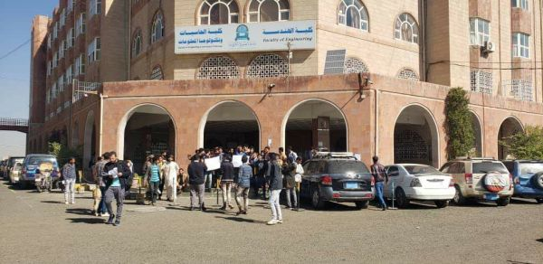 طلاب جامعة العلوم بصنعاء يحتجون ضد تعسفات المليشيات الحوثية
