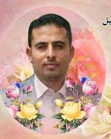 """مقتل الشاب حمدي الصلوي في سائلة """"صنعاء"""" ونهب ما بحوزته من أموال"""