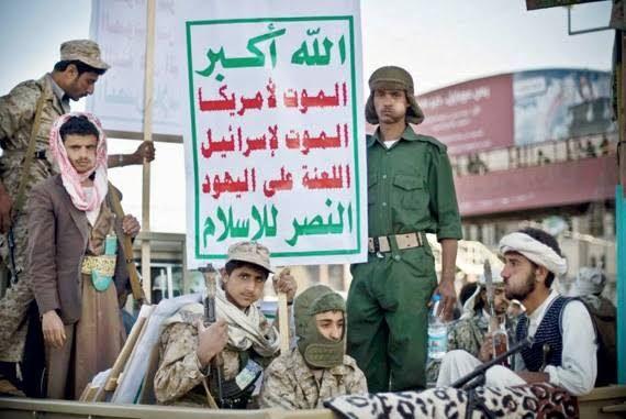 """وسط ترحيب يمني.. الخارجية الأمريكية تعلن تصنيف مليشيات الحوثي """"جماعة إرهابية"""""""