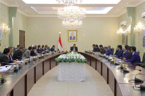 مجلس الوزراء: مأرب تخوض معركة كل اليمنيين ويوجه بتلبية متطلبات المعركة