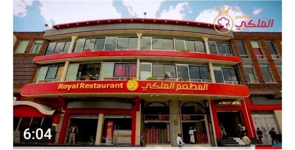 تجاوب لافت مع دعوات مقاطعة مطعم بصنعاء بعد تفاخر مالكه بتمويل المجهود الحربي لمليشيات الحوثي