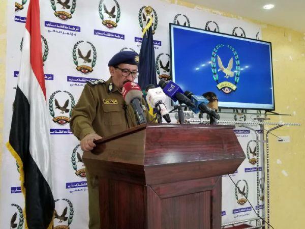 شرطة محافظة مأرب تكشف أدلة تؤكد تجنيد مليشيا الحوثي نساء في أعمال إرهابية