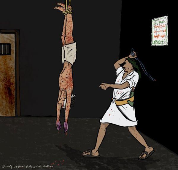 """مقتل أكثر من 200 مختطف.. تقرير حقوقي: """"الحوثية"""" أبرز المتورطين بقتل المختطفين تحت التعذيب"""